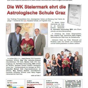oeav news 2017-03